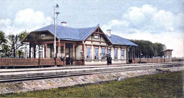 Станция Щёлково. Открытка нач.