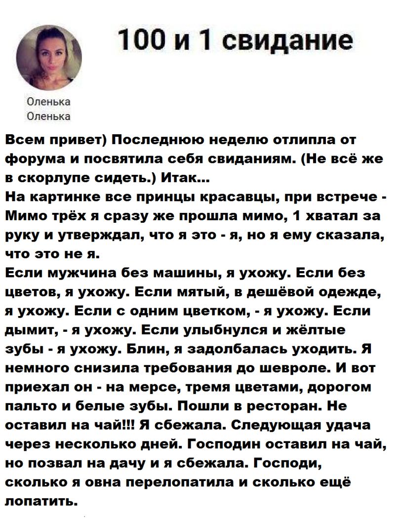 muzhiki-igrayushie-s-pizdoy-dlinnoe-krasivoe-telo-porno