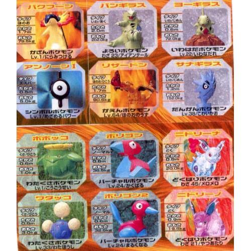 Pokemon-Battle-Museum-10-500x500
