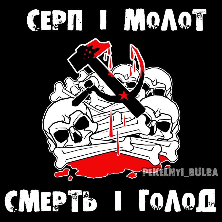 СБУ выявила два тайника с оружием в Донецкой области - Цензор.НЕТ 6294