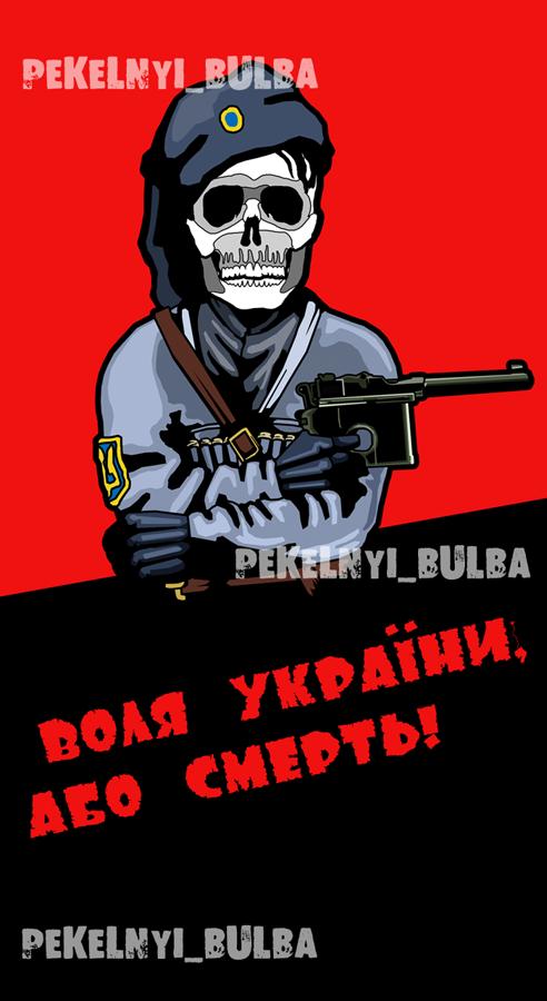 УНР JJ 2