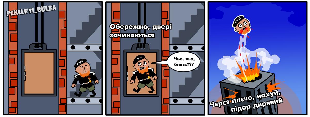 Донецький ліфт JJ 2