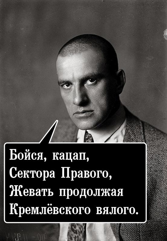 ПАСЕ рассмотрит вопрос о лишении полномочий российской делегации - Цензор.НЕТ 6179