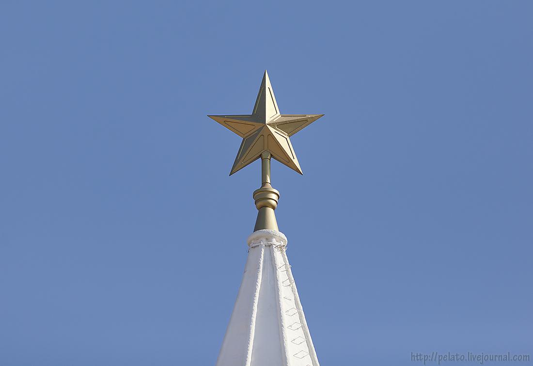 звезда Спасская башня