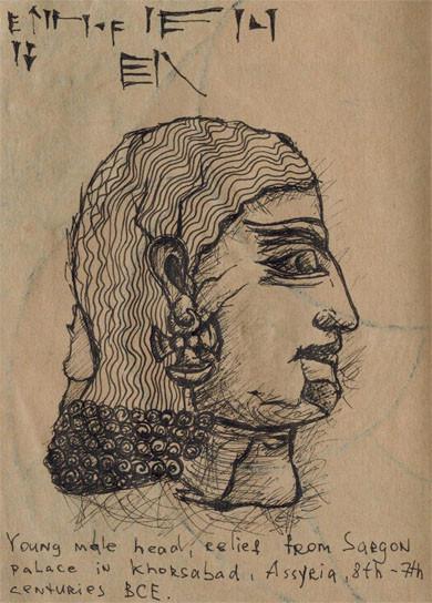 mask_assiria