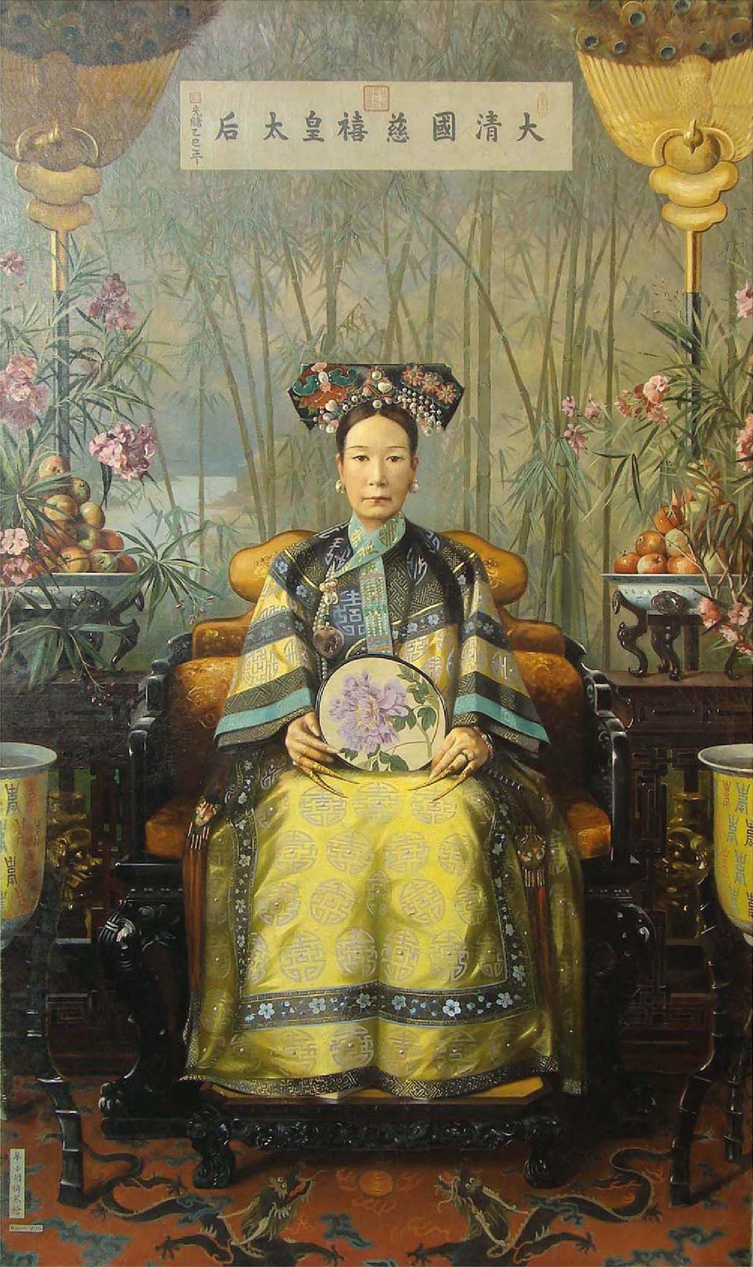 Портрет императрицы Цыси в молодые годы. Совсем не то, что на фотографиях начала XX века!