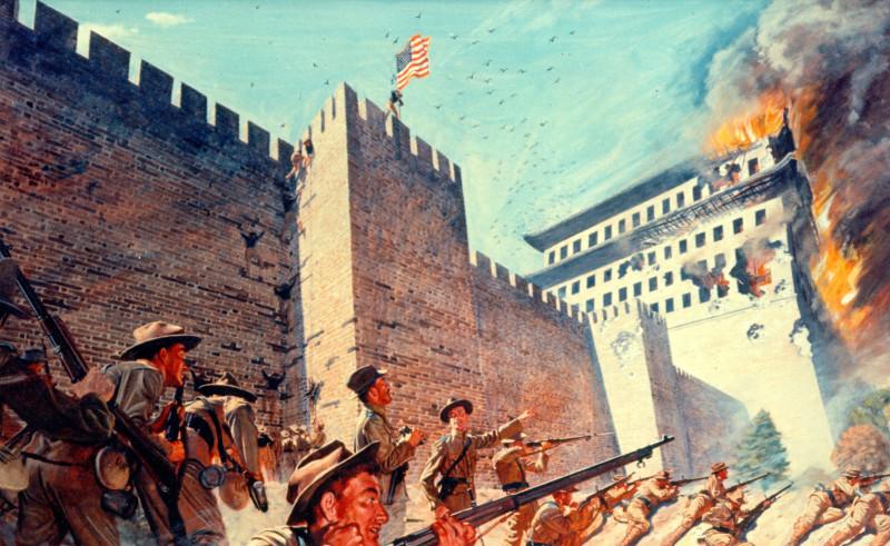 Я постараюсь, сэр! Американские войска врываются в Пекин 14 августа 1900 г. Художник Хью Чарльз Мак-Бэррон-младший.