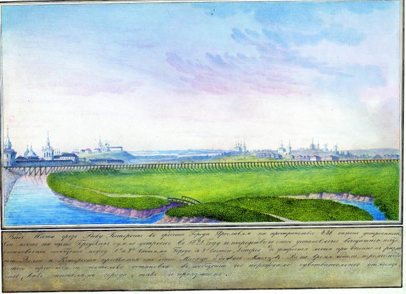 """Вид моста чрез реку Которосль в средине города Ярославля. (Сообщается, что мост """"устроен на счет городских сумм в 1821 г."""")."""