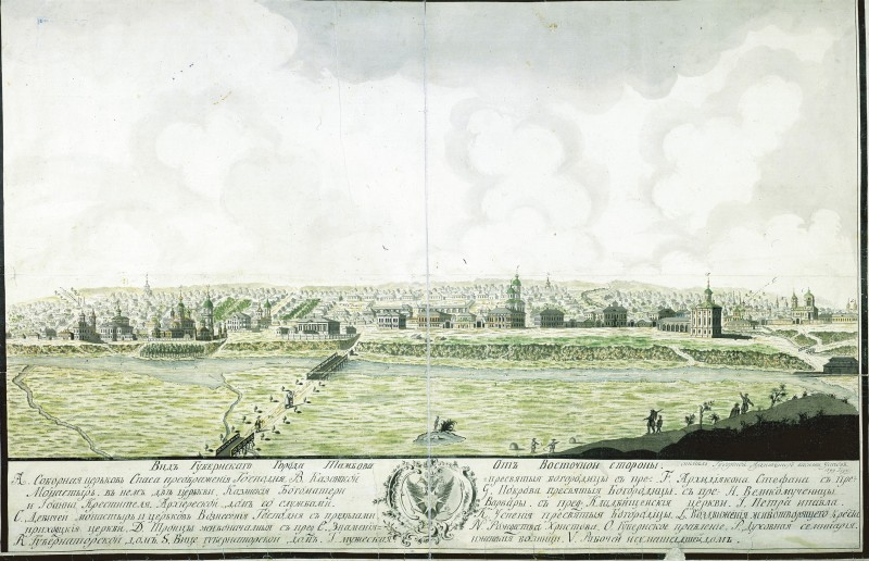 Вид губернского города Тамбова от восточной стороны. Снимал губернский архитектор Василий Усачев. 1799 г.