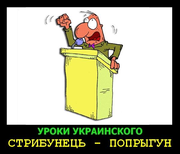 UU-strybunec