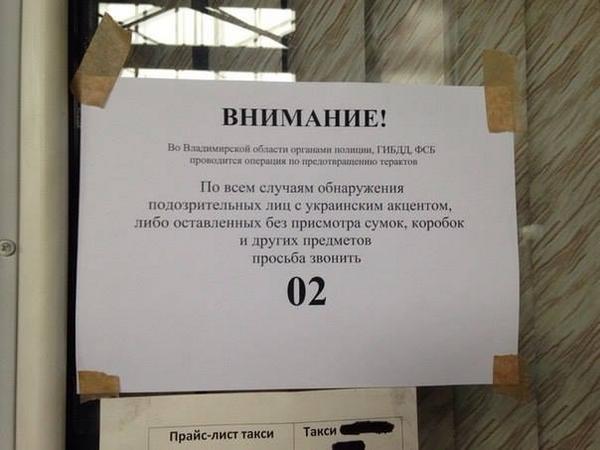 ukr03