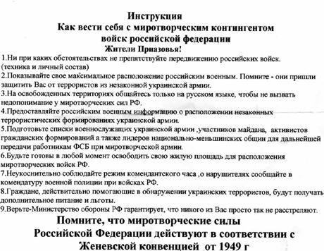 ukr02