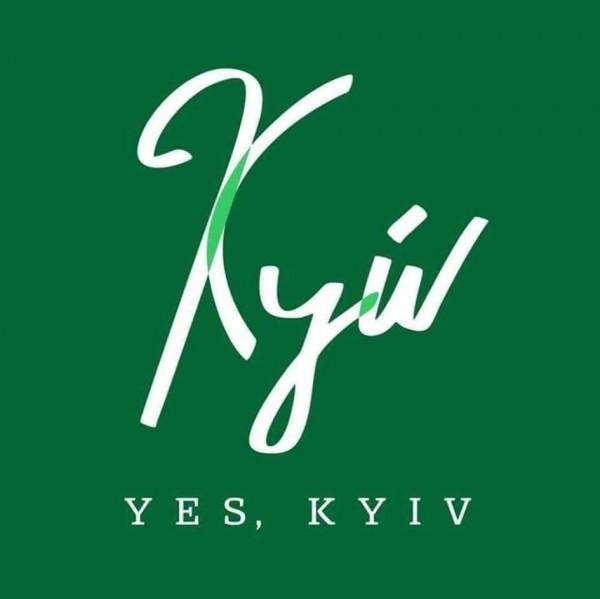 Kyiv_yes_kyiv