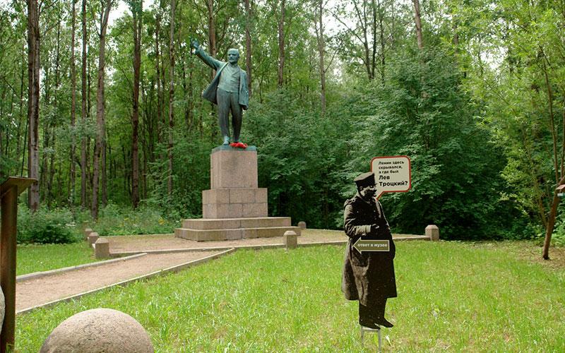 Сестрорецкий Разлив, Ильич по дороге на озеро