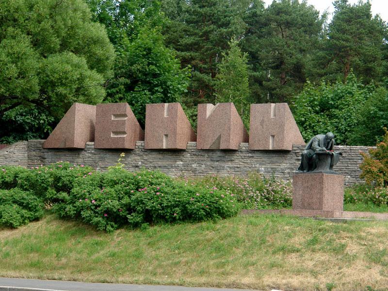 Сестрорецкий Разлив, монумент В.И. Ленину на пути к шалашу