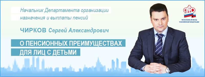 2016_october_SITE_CHIRKOV_PREIMU_S_DETMY
