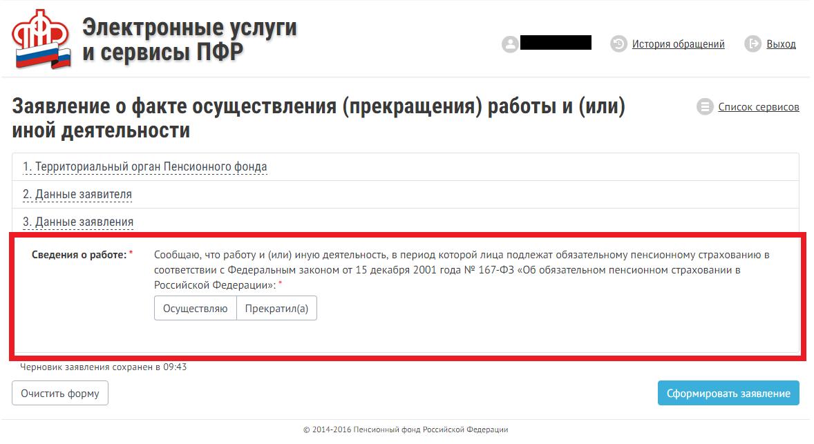 Можно ли получать пенсию в украине и в днр и в украине одновременно