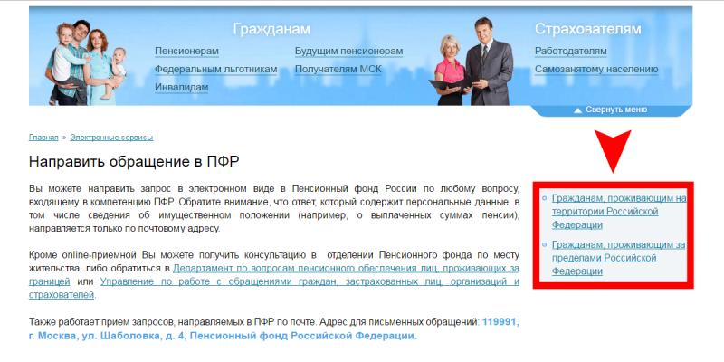 Пенсии средние на украине