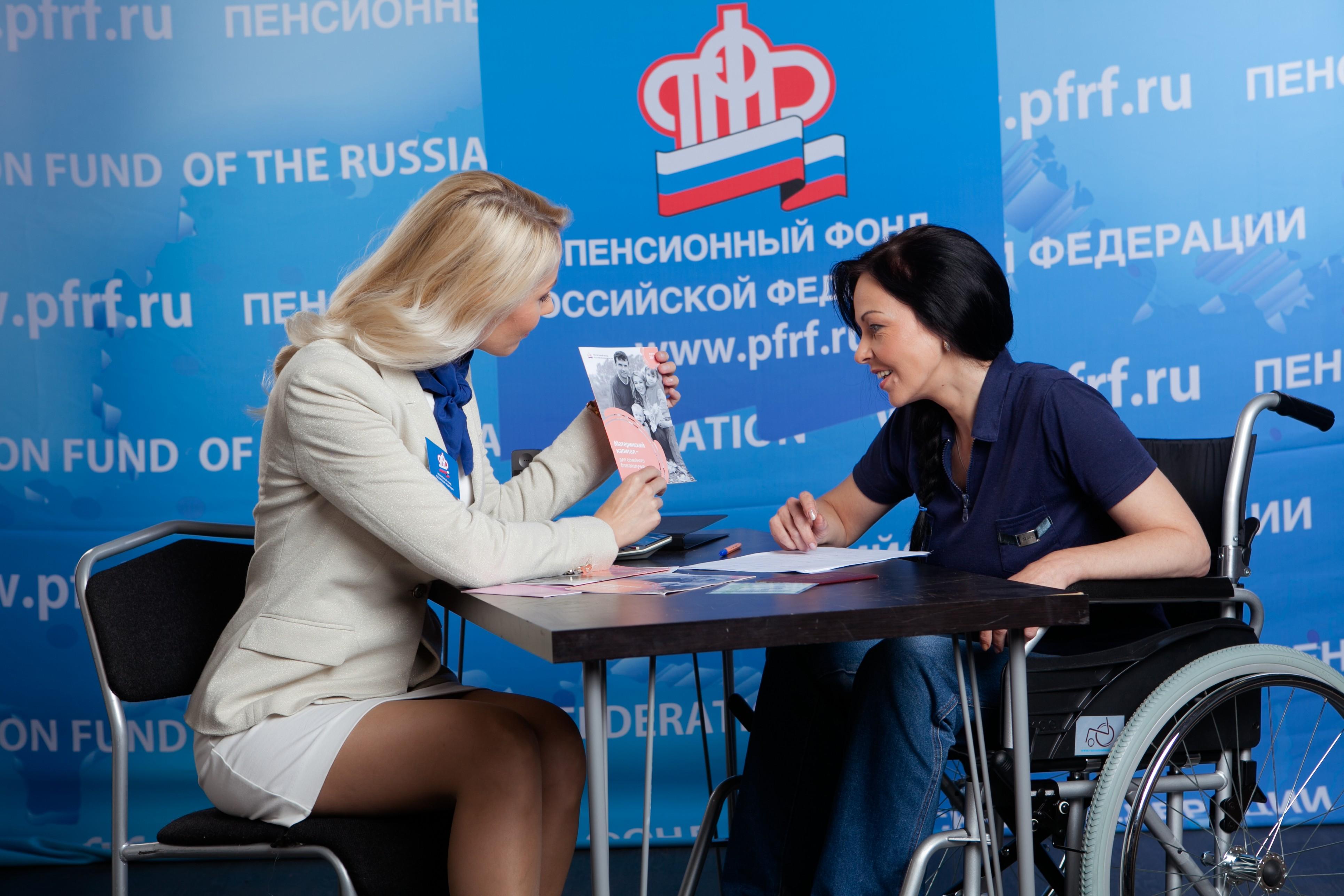 Пенсии в украине госслужащим