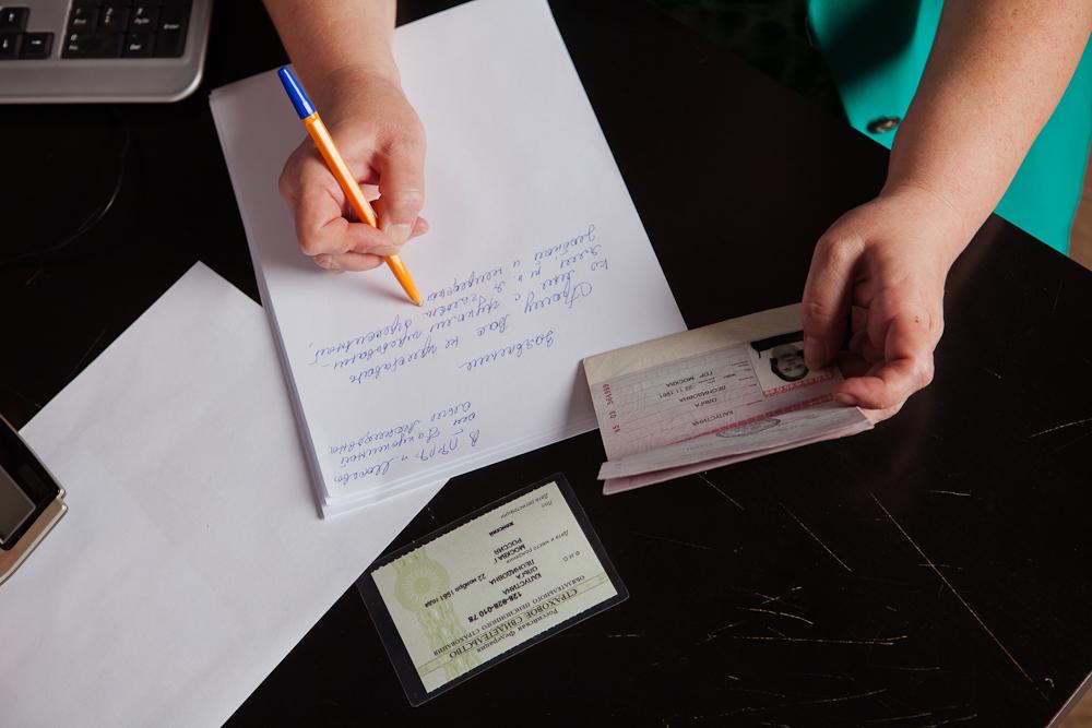 как правильно оформить документы по уходу за инвалидом