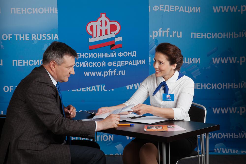 Льготы военнослужащим пенсионерам в москве