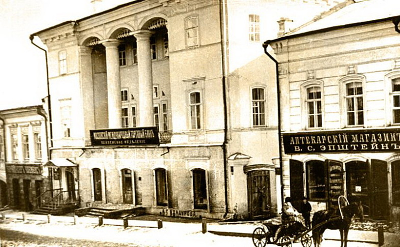 Банкирские дома в 19-м веке