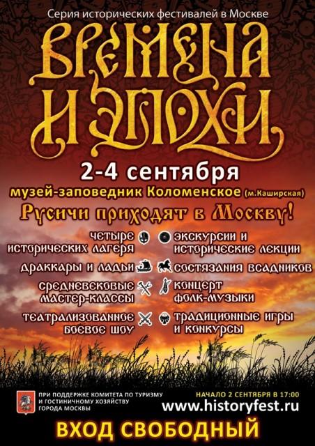 http://pics.livejournal.com/peppi_org/pic/00060h8w/s640x480.jpg