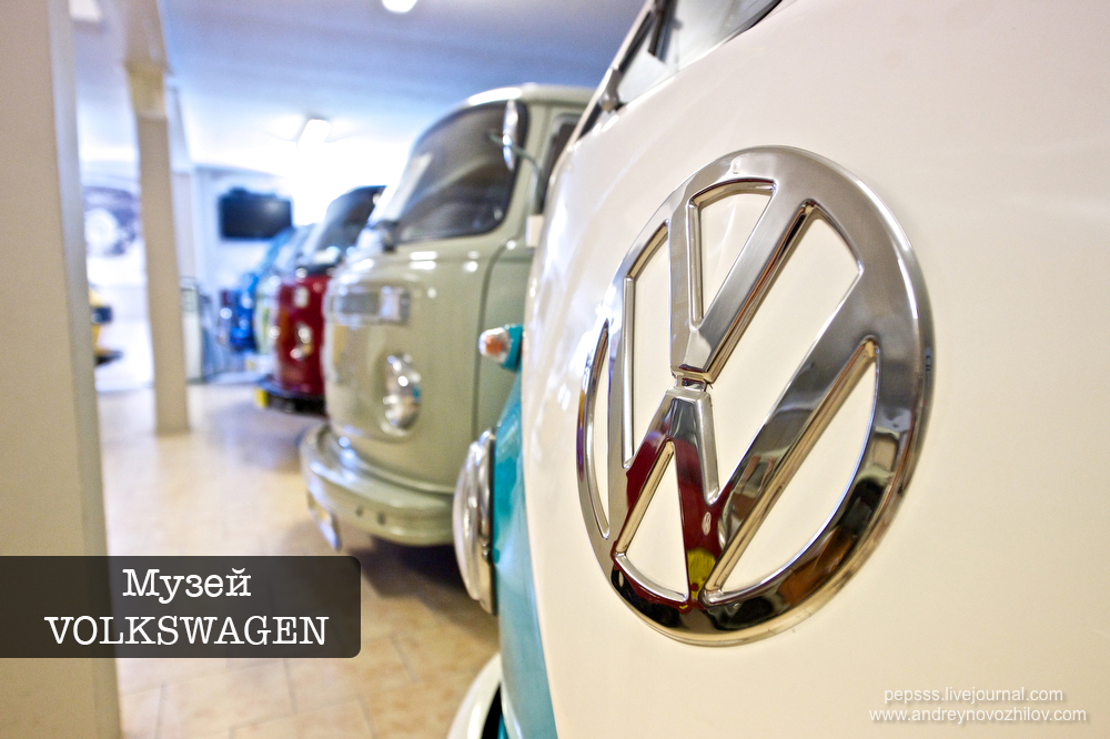 VW_Museum 87_1