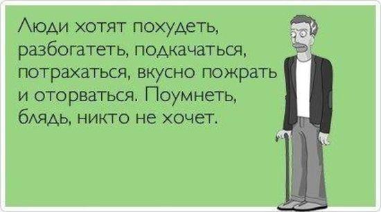 1352517326_podb_09