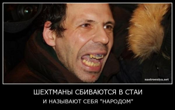 Шехтман Павел