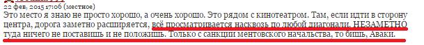 Харьков3