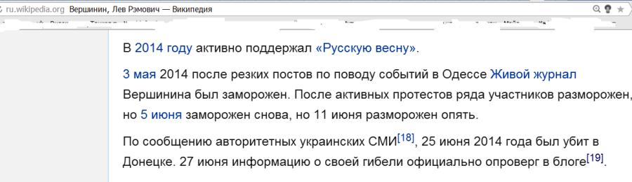 Авторитетность укро-СМИ зашкаливает - 2