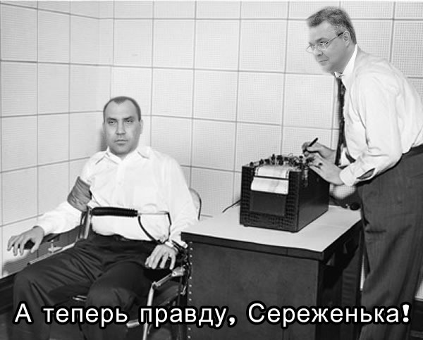 владимир перцев:
