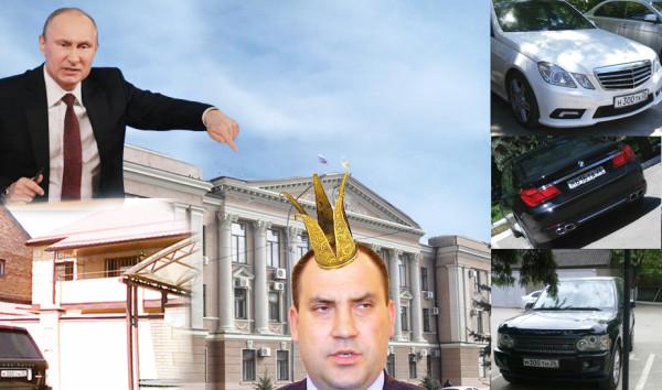 Путин и Перцев