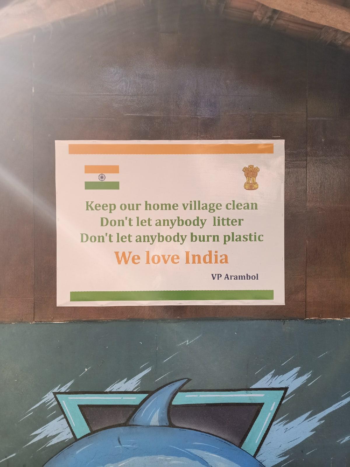 """""""Сохраняйте нашу родную деревню чистой! Не позволяйте никому мусорить и жечь пластик!"""""""