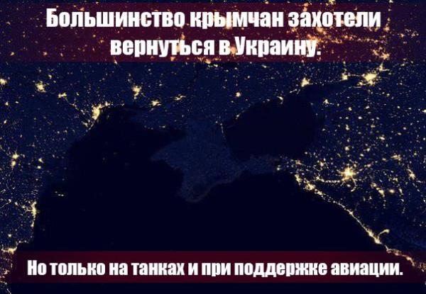 Свет наш.jpg