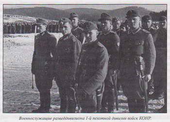 http://ic.pics.livejournal.com/pereklichka/18436226/181632/original.jpg
