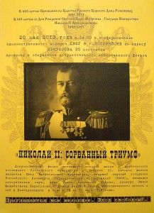 1873_news_4