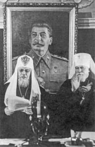 Сталин и иерархи