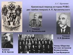 A_S_Kruchinina_2