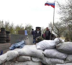 Флаг в Славянске