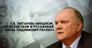 176f13_antisovetizm_fash