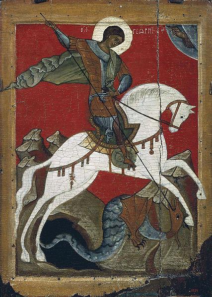 Икона 'Чудо Георгия о змие'. Новгородская школа. Конец 14 начало 15 веков.