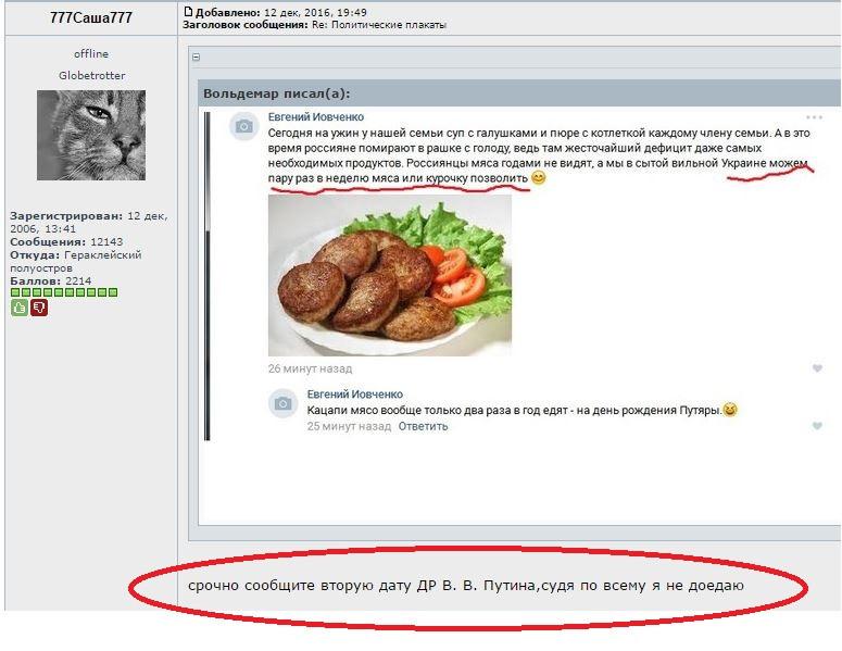 http://ic.pics.livejournal.com/peremogin/78109219/896/896_900.jpg