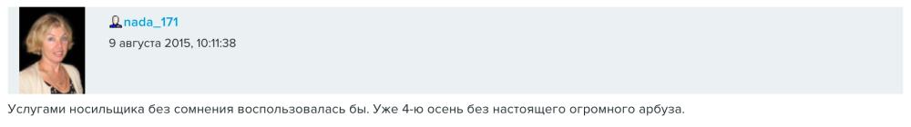Снимок экрана 2015-08-12 в 9.47.05.png