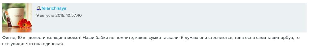 Снимок экрана 2015-08-12 в 9.52.04.png