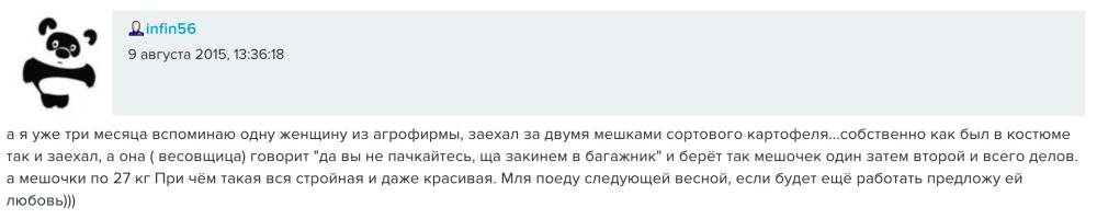 Снимок экрана 2015-08-12 в 10.07.05.png