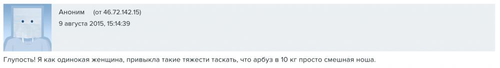 Снимок экрана 2015-08-12 в 10.09.04.png