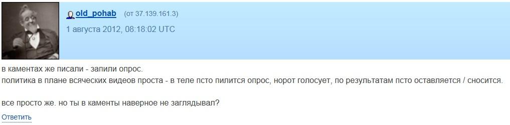 Похаб1