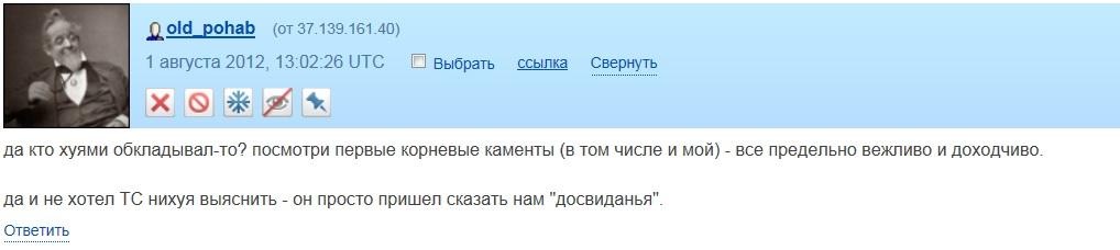 Похаб2